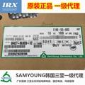 MVK 16V 100uF 6.3*6mm 三莹贴片电解电容 1
