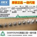 MVK 16V 100uF 6.3*6mm 三莹贴片电解电容 4
