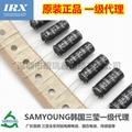 NXQ 16V 820UF 8X20mm 三莹电解电容 高频低阻抗 2