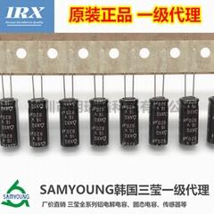 NXQ 16V 820UF 8X20mm 三莹电解电容 高频