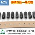 NXQ 16V 820UF 8X20mm 三莹电解电容 高频低阻抗 3