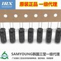 NXQ 16V 820UF 8X20mm 三莹电解电容 高频低阻抗 4