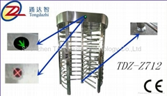 Entrance full height turnstile with anti - rotation movement