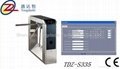 Time attendance Controlled Access Turnstiles For IC  ID Magnetic Card