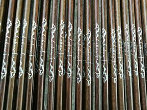 木纹定制碳纤维箭杆 1