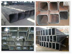 carbon steel seamless square and rectangular steel pipe