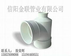河南PVC管材管件