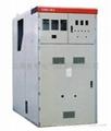 KYN61-40.5(Z)铠装