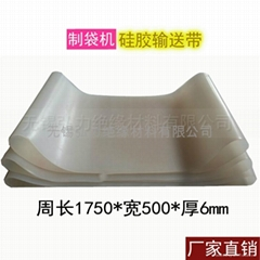 Silicone conveyor belt