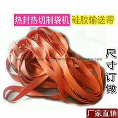 Hot machine silicone tape