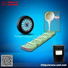steel tire mold manufacturer