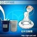 Injection Moulding Silicone Rubber for