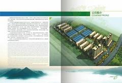 ANHUI DOVLNU ENERGY TECHNOLOGY CO.,LTD