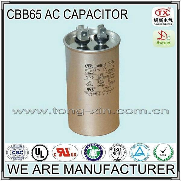 2014 Hot Sale Aluminum Can Polypropylene Film CBB65 AC MOTOR CAPACITOR 1