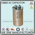2014 Hot Sale Aluminum Can Polypropylene