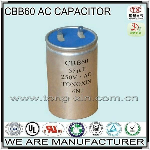 2014 Hot Sale Good Capacitance Stability CBB60 AC MOTOR CAPACITOR 1
