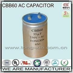 2014 Hot Sale Good Capacitance Stability CBB60 AC MOTOR CAPACITOR