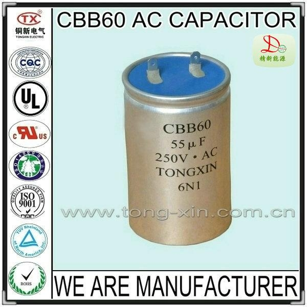 2014 Hot Sale Excellent Self-healing Property CBB60 AC MOTOR CAPACITOR 1
