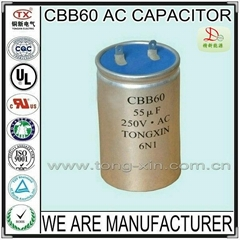 2014 Hot Sale Excellent Self-healing Property CBB60 AC MOTOR CAPACITOR