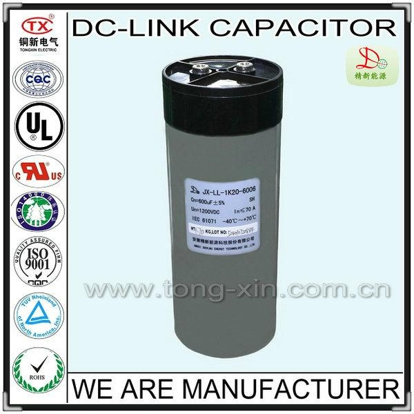 2014 Best Seller withstand high voltage and Low inductance DC-LINK Capacitor 1