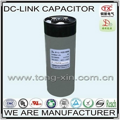 2014 Hot Sale Low  loss of capacitance DC-LINK Capacitor