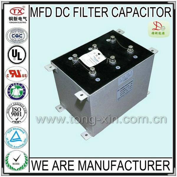 2014 Hot Sale Low ESR and Good Self-healing MFD DC FILTER CAPACITOR 1