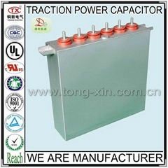 2014 Hot Sale Good Dissipation Function and Long Lifetime Traction Power Capacit