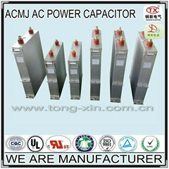2014 Best Seller Self-healing Good Dissipation Function ACMJ AC Filter Capacitor