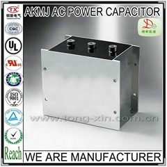 2014 Hot Sale Shipment Timely and Long Lifetime AKMJ AC Filter Capacitor