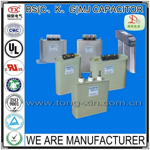 2014 Best Seller Small Dielectric Loss BS/C/K/GMJ Low Voltage Shunt Capacitor 1