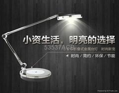 European LED energy-saving metal office desk lamp, work lamp