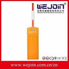 Automatic Traffic Barrier & Car Parking Barrier Gate