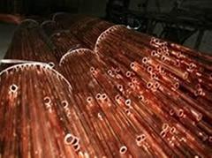 Good Competitive Price Copper Wire Scrap