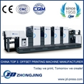 Four-color sheet-fed offset press