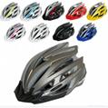 Bike helmet | Moutain bike casque de