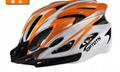 Bike helmet  Moutain bike casque de velo
