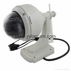 VStarcam C7833WIP*4 zoom Ip66 Waterproof P2P Rotating wireless outdoor ip camera