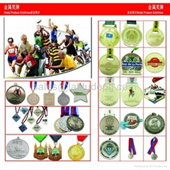 Wholesale Custom Cheap metal sport marathon souvenir medal