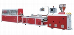 Small Profile Extrusion Line
