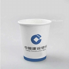 Cheap custom paper cups with your company brand and logo company gifts