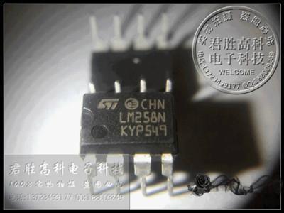 LM258N ST品牌 DIP-8封裝 全新原裝進口的 1