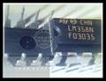 LM358N ST品牌 DIP