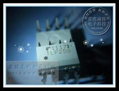 TLP250 TOSHIBA品牌 DIP-8封装