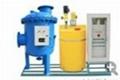 物化法全程水处理器 1