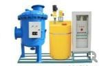 物化法全程水處理器