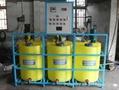 物化法全程水处理器 2