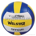 Promotional laminated PU PVC Rubber volleyballs 1