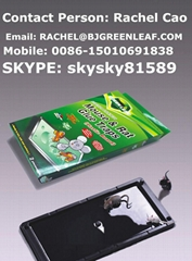 Mouse and Rats Trap Glue Board Plastic Board SKYPE ID: skysky81589