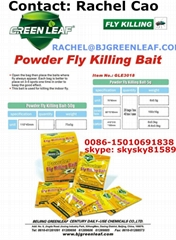 2014 best import product from China pesticide insect killer type fly killing bai
