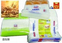 麵包包裝袋(PE高級麵包糕點彩印袋)